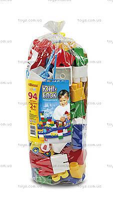 Детский конструктор «Юни-блок», 94 детали,
