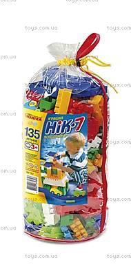 Детский конструктор «НИК-7», 135 деталей,