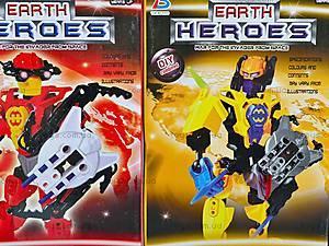Конструктор «Earth Heroes», F1306-4, фото
