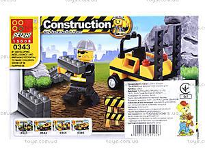 Конструктор для детей «Электрокар», 45 деталей, 0343, купить