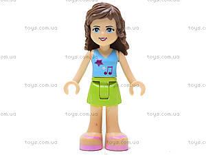 Конструктор Fashion Girls, 189 деталей, 5228, детские игрушки