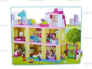 Конструктор Fashion Girls, 189 деталей, 5228, игрушки