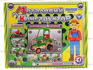 Игровой конструктор «Фермерская техника», 1936, игрушки