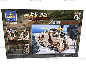 Конструктор Field Army, 180 деталей, KY84026, магазин игрушек