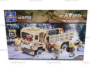 Конструктор Field  Army, 183 детали, KY84027, детские игрушки