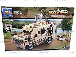 Конструктор Field Army, 219 деталей, KY84024, магазин игрушек
