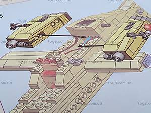 Конструктор Field  Army, 670 деталей, KY84020, игрушки