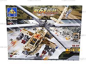 Конструктор Field  Army, 670 деталей, KY84020, детские игрушки