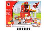Конструктор «Fire station», 188-103