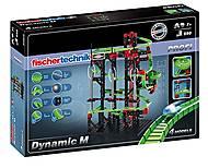 Конструктор fisсhertechnik PROFI Динамика M, FT-533872, купить
