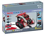 Конструктор fisсhertechnik ROBOTICS TXT Открытие, FT-508778, фото