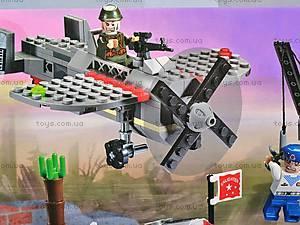 Конструктор «Форт», 819, детские игрушки