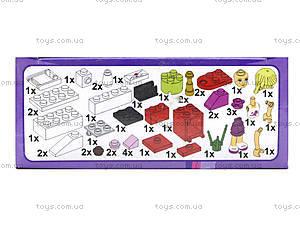 Игровой конструктор «Лужайка», 10128, купить