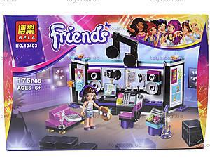 Детский конструктор Friends, 175 деталей, 10403, цена