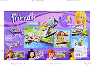 Игровой конструктор Friends для детей, 10157, купить