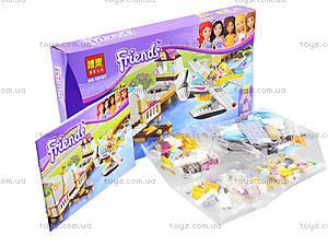 Игровой конструктор Friends для детей, 10157, фото