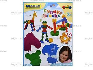 Детский конструктор Funny blocks, 41830, купить