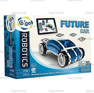 Конструктор Gigo «Автомобиль будущего», 7392
