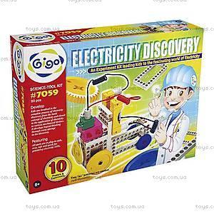 Конструктор Gigo «Электрическая энергия», 7059