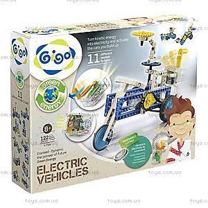 Конструктор Gigo «Электрические машины», 7326