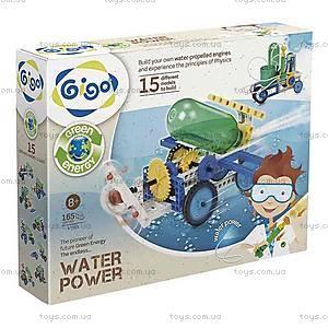 Конструктор Gigo «Энергия воды», 7323