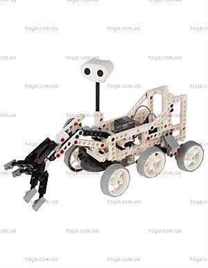 Конструктор Gigo «Космические машины», 7337, цена