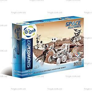 Конструктор Gigo «Космические машины», 7337