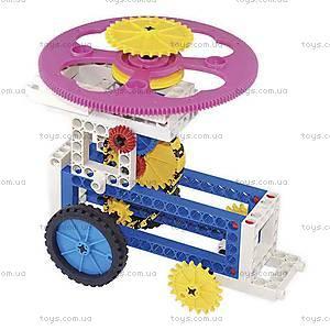 Конструктор Gigo «Сила шестерни», 7321, магазин игрушек