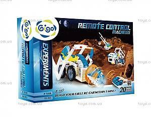Конструктор Gigo «Управляемые машины», 7335