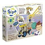 Конструктор Gigo «Управляемые роботы», 7328