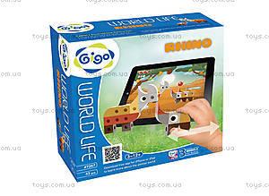 Конструктор Gigo «В мире животных. Носорог», 7257