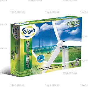 Конструктор Gigo «Ветрогенератор», 7400, купить