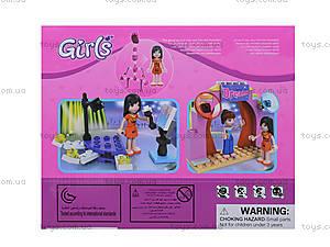 Конструктор GIRLS, 116 деталей, 4525, купить