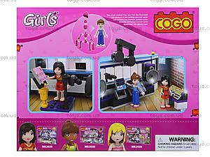 Конструктор GIRLS, 195 деталей, 4526, купить