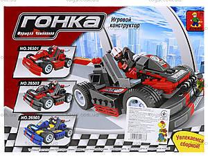 Детский конструктор «Гоночная машина», 216 деталей, 26502, купить