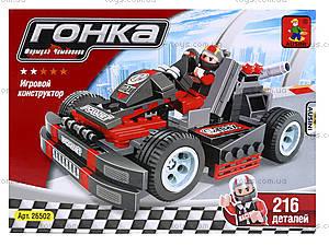 Детский конструктор «Гоночная машина», 216 деталей, 26502, отзывы