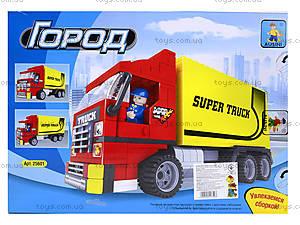 Детский конструктор «Городские машины», 271 деталь, 25601, купить
