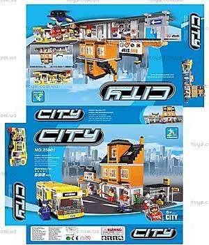 Конструктор «Город», 546 элементов, 25801