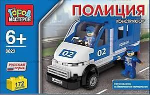 Конструктор «Город мастеров. Полиция», BB-8823-R