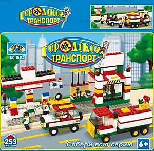 Конструктор «Городской транспорт», 253 элемента, 10452