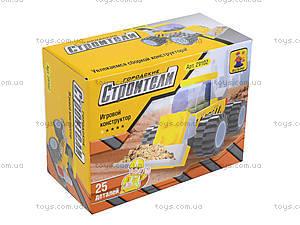 Игровой конструктор «Городские строители», 25 деталей, 29102, купить
