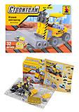 Детский конструктор «Городские строители», 32 детали, 29101, отзывы