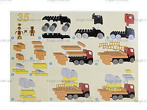 Детский конструктор «Грузовик», 35 деталей, 01388816, цена