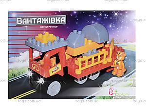 Детский конструктор «Грузовик», 35 деталей, 01388816, игрушки