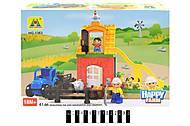 Конструктор Happy farm, 41 деталь, HG-1363
