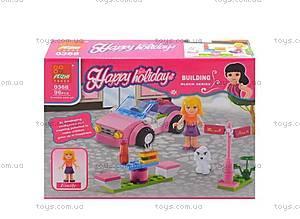 Конструктор Happy holiday, 96 деталей, 0368