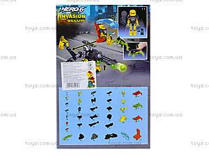 Герой-конструктор Hero 6, 306-1306-2, купить