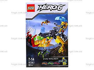 Герой-конструктор Hero 6, 306-1306-2, отзывы