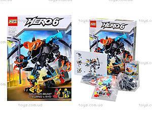 Детский конструктор Hero 6, 308