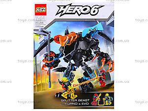 Детский конструктор Hero 6, 308, отзывы